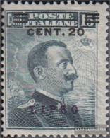 Ägäische Islands 10VI Unmounted Mint / Never Hinged 1912 Print Edition Lipso - Aegean (Lipso)