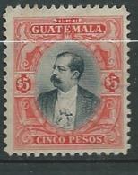 Guatemala      Yvert N°  146 Oblitéré    Ai28533 - Guatemala