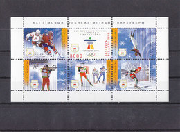 Olympics 2010 - Ice Hockey - BELARUS - Sheet MNH - Hiver 2010: Vancouver