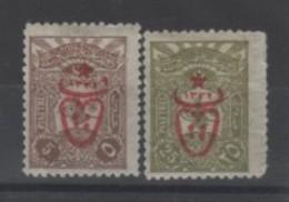 Turquie _ Empire Ottoman _(1881) N°510/513 - Ohne Zuordnung