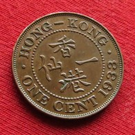 Hong Kong 1 One Cent 1933 KM# 17 Hongkong Hong-Kong - Hong Kong
