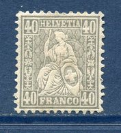 Suisse - YT N° 55 - Neuf Avec Charnière - 1881 - Neufs