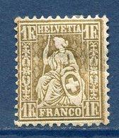 Suisse - YT N° 57 - Neuf Avec Charnière - 1881 - Neufs