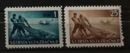 Trieste 1949 Zone B / Yvert Poste Aérienne N°3 Et 7 / * - Ungebraucht