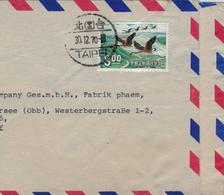 Taipei - Flug Der Wildgänse - 1945-... République De Chine