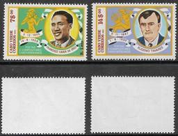 CABO VERDE 1983 POETAS E COMPOSITORES CABOVERDIANOS POÈTES E  COMPOSITEURS DU  POETS AND COMPOSERS FROM  CAPE VERDE - Kap Verde