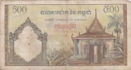 Cambodge - Billet De 500 Riels - Laboureur - Non Daté - P14d (1972) - Cambodja