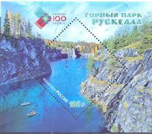 "2020. Russia, Karelia, ""Ruskeala"" Mining Park, S/s, Mint/** - 1992-.... Federation"