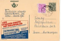 Publibel  2771 N - HET NIEUWSBLAD - DEERLIJK - 8 JUIN 1982. - Publibels