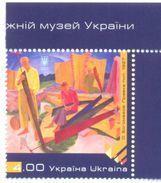 2017. Ukraine, Painting, Treasures Of The Museums,  1v, Mint/** - Ukraine
