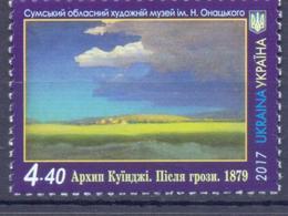 2017. Ukraine, A. Kuinji, Painter, 1v, Mint/** - Ukraine