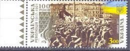 2017. Ukraine, 100y Of October Revolution, 1v, Mint/** - Ukraine