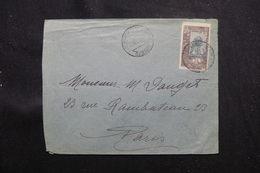 CÔTE DES SOMALIS - Enveloppe De Djibouti Pour La France , Affranchissement Plaisant - L 58818 - Côte Française Des Somalis (1894-1967)