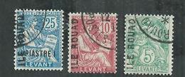 Rouad. No 1/2/3  Oblitérés. Faux - Rouad (1915-1921)