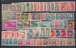 Indochina.nice Mixed Lot - Indochina (1889-1945)