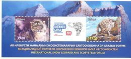 2017. Kyrgyzstan, International Snow Leopard And Ecosystem Forum, S/s Perforated, Mint/** - Kirgisistan