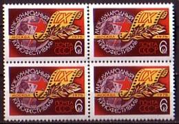 RUSSIA / USSR - 1975 - Int.filmfestival -  Mi 4370 - 6kop** Bl De 4 - 1923-1991 URSS