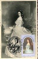 53614 Austria, Maximum 1998 Painting Of  Xaver Winterhalter, Kaiserin Empress Elisabeth (sissi)  Vintage Card - Otros