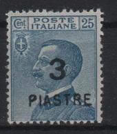 Levante 1922 8 Emissione Locale 3 Pi. Su 25 C. MNH - Zonder Classificatie