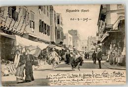 52535728 - Alexandria - Egypte