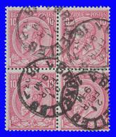"""1Bloc De 4 De COB 46 - Belles Oblitérations """"BRUXELLES 7"""" - 1884-1891 Leopold II."""