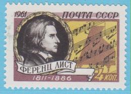 J.P.S. 5 - Timbre - Musique - Compositeur - N° 15 - Russie - Liszt - N° Yvert 2470 - - Musique