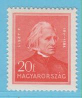 J.P.S. 5 - Timbre - Musique - Compositeur - N° 16 - Hongrie - Liszt - N° Yvert 455 - - Musique
