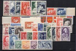 FRANCE ( ANNEE COMPLETE ) :1949  42  TIMBRES  NEUFS  SANS  TRACE  DE  CHARNIERE , A  VOIR .  TIR - 1940-1949