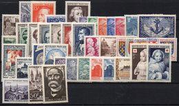 FRANCE ( ANNEE COMPLETE ) :1951  41  TIMBRES  NEUFS  SANS  TRACE  DE  CHARNIERE , A  VOIR .  TIR - 1950-1959