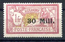 RC 17034 ALEXANDRIE COTE 190€ N° 47 MERSON SURCHARGÉ NEUF * TB MH VF - Alexandrie (1899-1931)