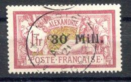 RC 17035 ALEXANDRIE COTE 190€ N° 47 MERSON SURCHARGÉ OBLITÉRÉ TB VF USED - Oblitérés