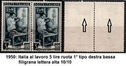 # Filigrana Lettere Alta 10/10 - Coppia 5 Lire Ruota 1° DB - Italia Al Lavoro - 1946-60: Gebraucht