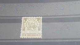 LOT499415 TIMBRE DE COLONIE MAROC POSTES LOCALES NEUF** N°16 - Maroc (1891-1956)
