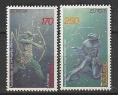 ARMENIE - N°279/80 ** (1997) EUROPA - 1997