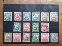 GERMANIA - COLONIE TEDESCHE 1900 - MARIANNE + ALTRI - Lotticino 16 Francobolli Differenti Nuovi */timbrati + Spese Posta - Colonia:  Isole Marianne