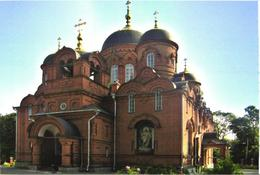 Russia:Penza, Uspenski Cathedral - Churches & Cathedrals
