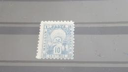 LOT499422 TIMBRE DE COLONIE MAROC POSTES LOCALES NEUF** N°47 - Marocco (1891-1956)