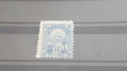 LOT499422 TIMBRE DE COLONIE MAROC POSTES LOCALES NEUF** N°47 - Maroc (1891-1956)
