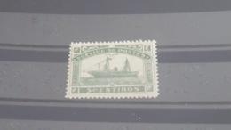 LOT499435 TIMBRE DE COLONIE MAROC POSTES LOCALES NEUF** N°113 - Maroc (1891-1956)