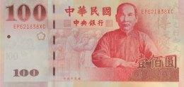 Taiwan 100 Yuan, P-1991 (2001) - UNC - Taiwan