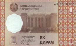 Tadjikistan 1 Dirham, P-10 (1999) - UNC - Tadschikistan