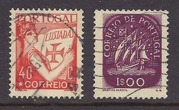 Portugal - Sailing Ship, Coat Of Arms, Used - 1910-... République