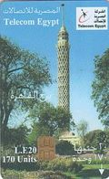 EGYPT CTE- 07 Mosque - Glossy Surface - Egipto