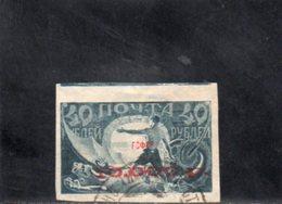 RUSSIE 1922 O - Oblitérés