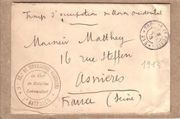 """LETTRE TROUPES D' OCCUPATION DU MAROC POUR ASNIERES CAD """" TRESOR ET POSTES 215 """" , TIRAILLEURS ALGERIENS - 1913 - Lettres & Documents"""