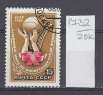 20K1732 / 1986 - Michel Nr. 5629 Used ( O ) Xth Women's Basketball Basket-ball Championship , Russia Soviet Union - Gebruikt