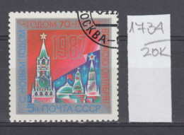20K1734 / 1986 - Michel Nr. 5664 Used ( O ) Happy New Year Kremlin And Red Flag , Russia Soviet Union - Gebruikt