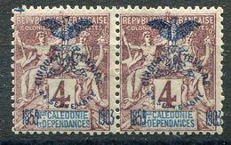 NOUVELLE-CALEDONIE ( POSTE ) : Y&T  N° 69 X 2 , TIMBRES  NEUFS  AVEC  TRACE  DE  CHARNIERE , A  VOIR . M 3 - Neufs