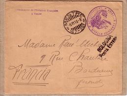 """ITALIE , GIRONDE - LETTRE DE MESTRE POUR BORDEAUX , CACHET """" AVIATION FRANCAISE D' ITALIE """" + BOLOGNA POSTA ESTERA -1915 - 1. Weltkrieg 1914-1918"""