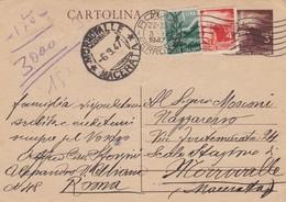 ITALIA - ROMA - INTERO POSTALE - L. 3  CON F.LLI AGGIUNTA - VIAGGIATO PER MORROVALLE (MECERATA) - Postwaardestukken